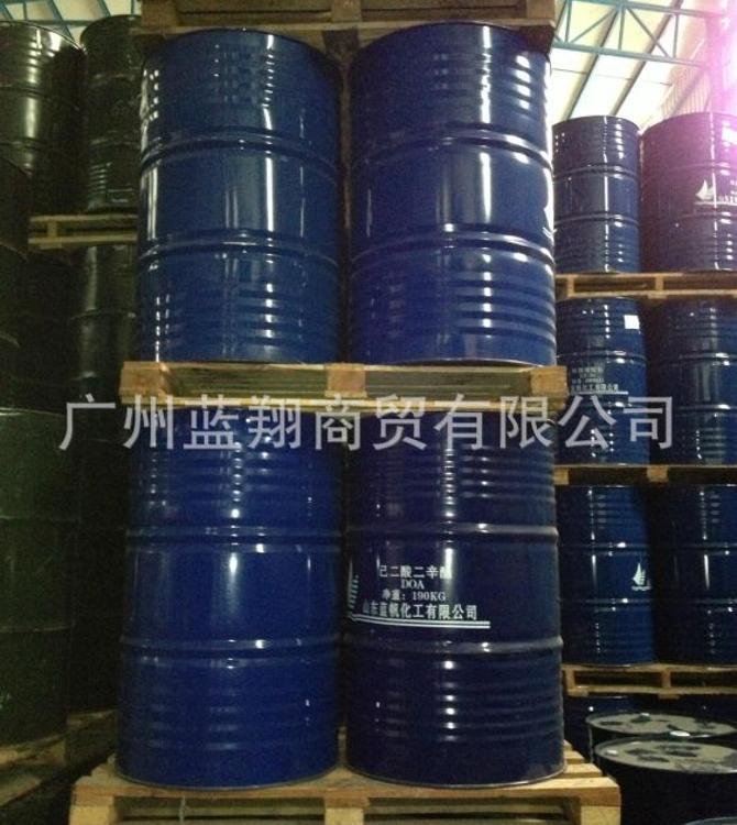 增塑剂DOA 环保耐寒增塑剂DOA