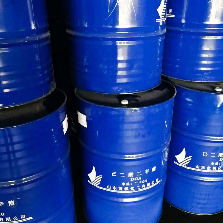 山东蓝帆DOA 己二酸二辛脂 齐鲁增塑剂  耐寒增塑剂 环保增塑剂