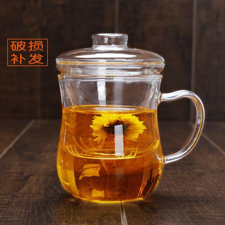 批发耐热玻璃茶杯 玻璃茶漏三件套 高硼硅玻璃美体杯 办公室茶杯