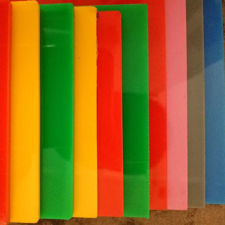青岛亚克力 批发定做彩色亚克力板 高透亚克力板 彩色板定制加工