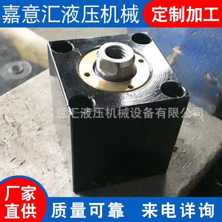 意嘉汇液压机械设备    薄油缸方油缸气缸自动化油缸模具油缸