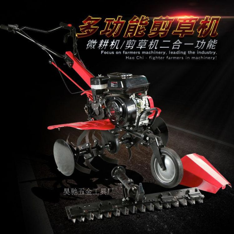 厂家直销汽油柴油手推式自走式割草机多功能园林打草机割草机