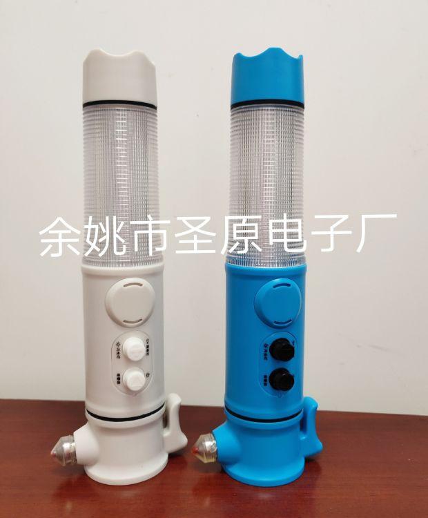 多功能声光报警手电筒SY119-B(锤头带钨钢钻)