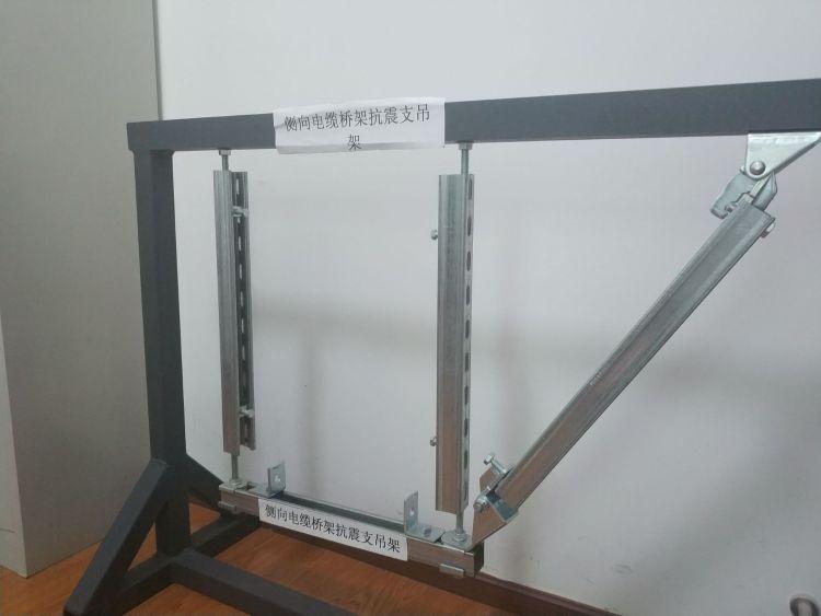 北京消防抗震支架批发 电缆桥架纵向抗震支架 钢结构构件