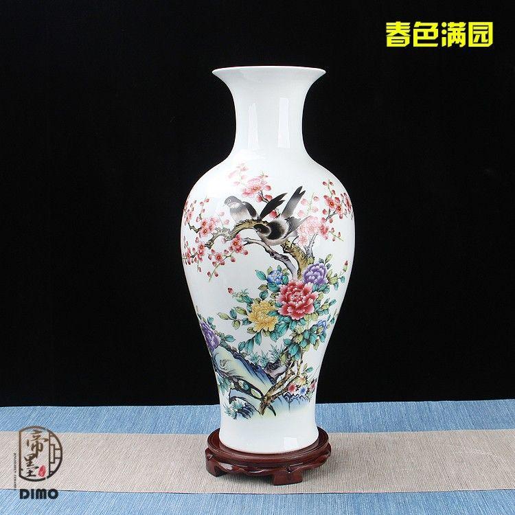景德镇陶瓷花瓶摆件创意客厅玄关家居装饰品软装摆设中式粉彩瓷器