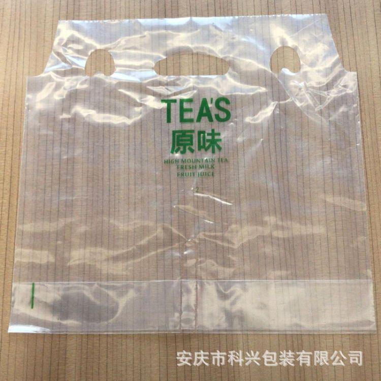 肯德基外卖餐饮包装袋 LDPE透明奶茶打包袋 EVA袋子可定做