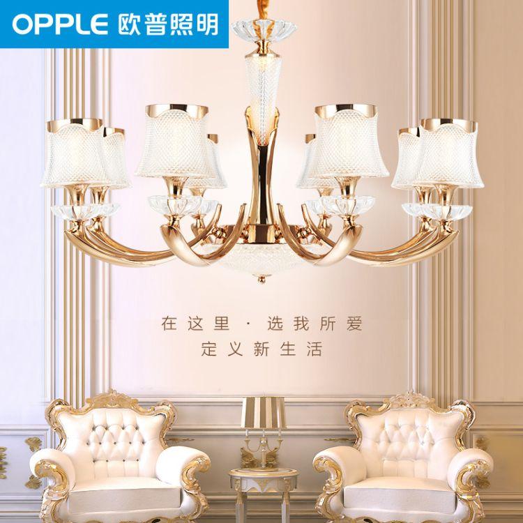歐普照明現代簡歐吊燈智能調光創意個性餐廳客廳燈臥室燈具歐式