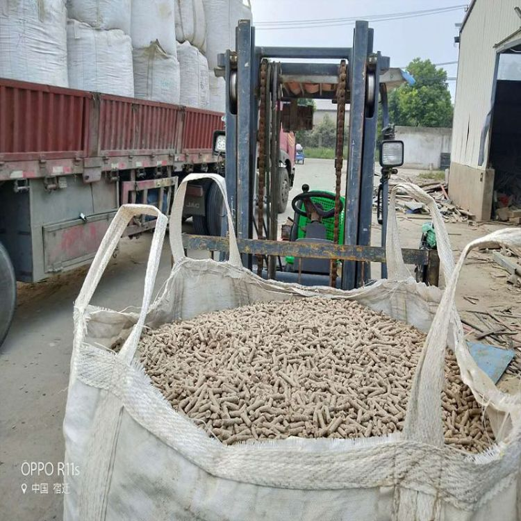 木颗粒  木质颗粒 锯木颗粒