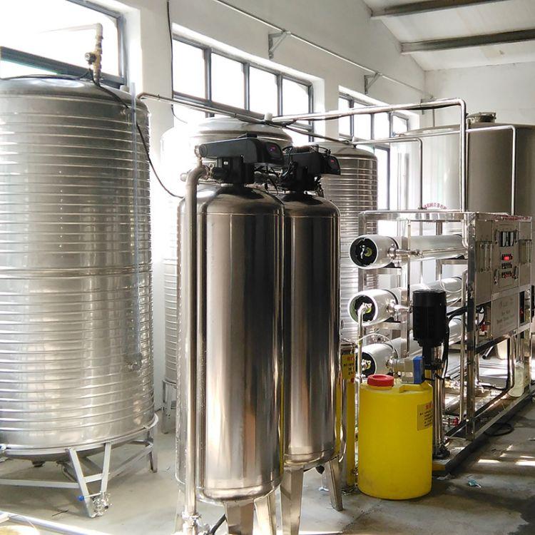 5吨反渗透纯净水设备水处理设备直饮水设备桶装纯水设备