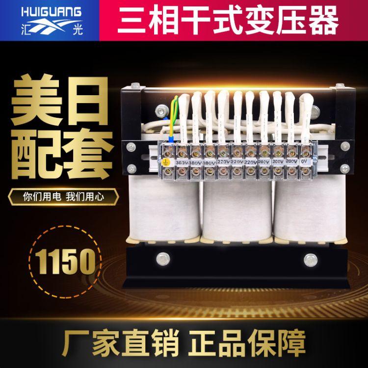 380220  200三相变压器三相自耦变压器三相自耦铜线变压器