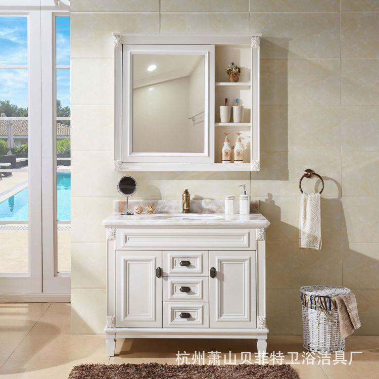 贝菲特卫浴885欧式落地PVC浴室柜 卫浴柜 卫浴家具 洗脸盆组合柜