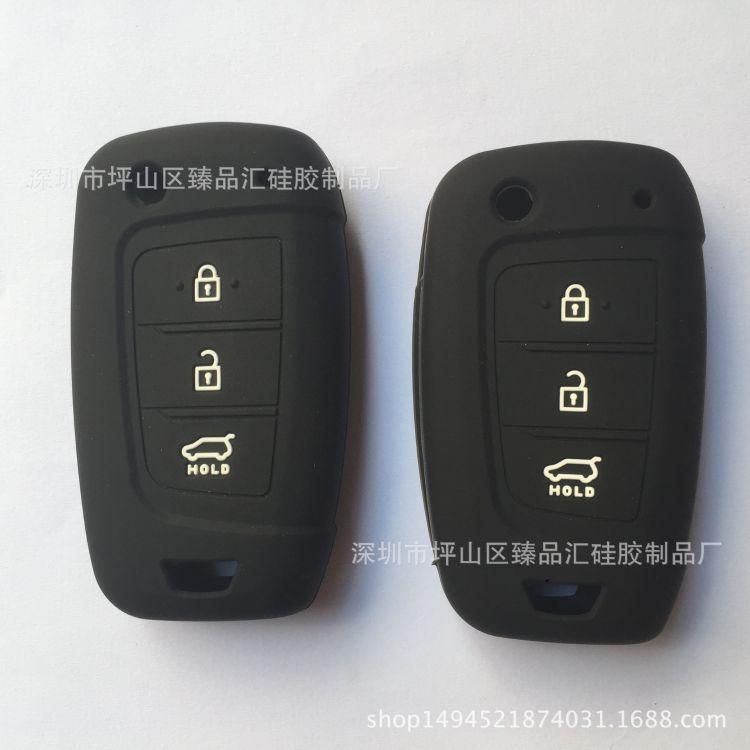 适用北京现代悦动钥匙包 17款全新悦动三键折叠钥匙硅胶套锁匙包