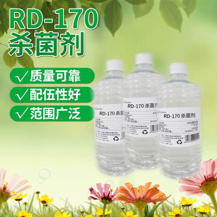 热销推荐 RD-170强力非氧化性杀菌剂 高效消毒循环水杀菌剂