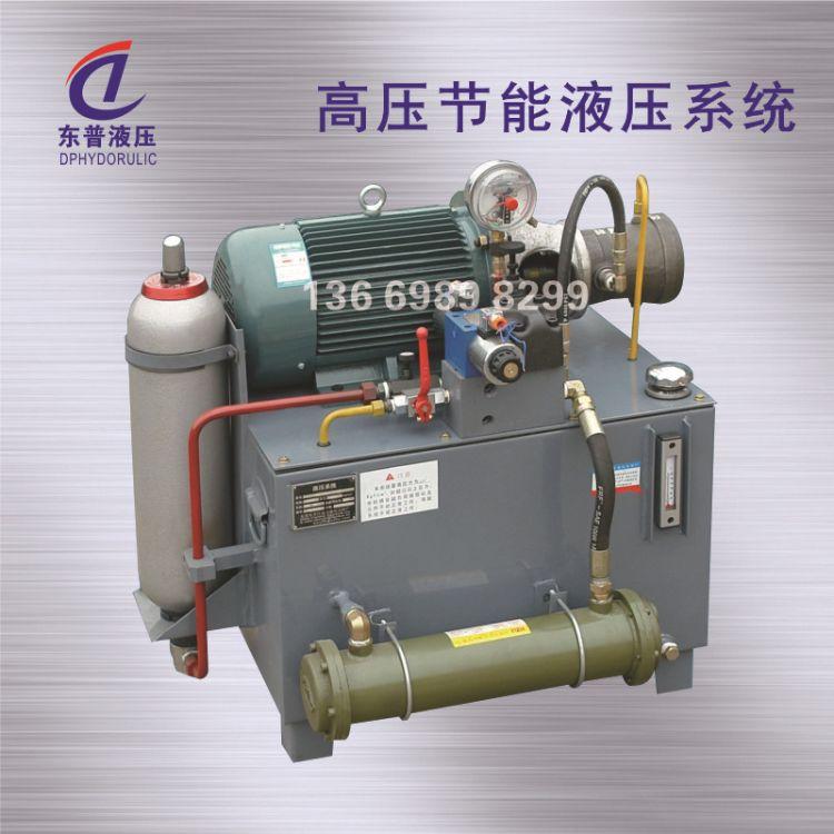 厂家生产液压站成套液压系统1.5KW 液压站电机微型油箱油缸泵站