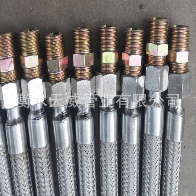 厂家供应管道配件四氟波纹管补偿器金属软管