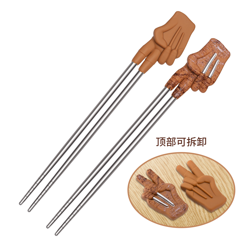 儿童筷子 手掌硅胶卡通公仔学习筷 创意婴幼儿童训练筷 练习筷 辅助筷子