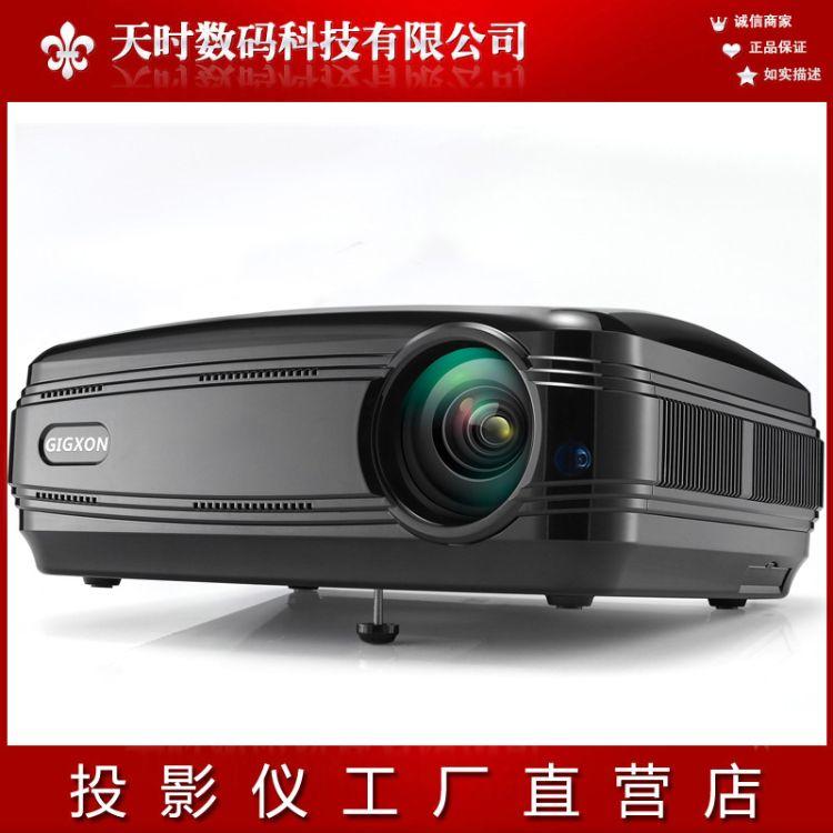 【天时数码】G58 3200流明高清投影仪 家用影院 商务会议投影仪