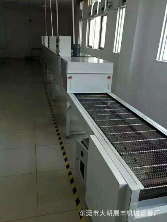 五金网带线输送线 高温烘干线隧道炉 链板输送线 烘干炉传送线