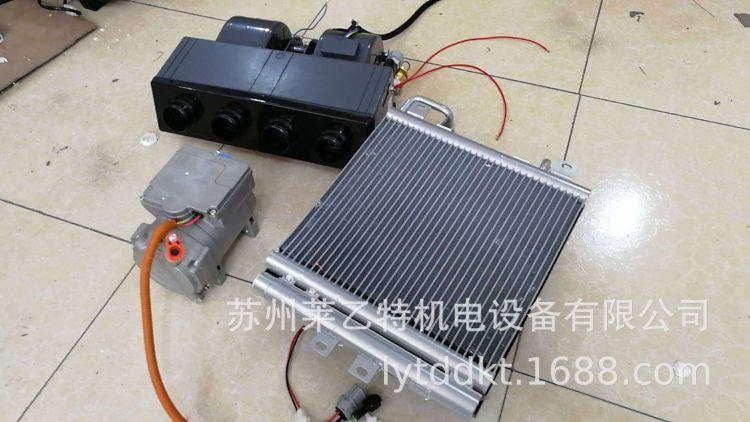 汽车空调    清扫车电动空调 货车空调      扫地车空调
