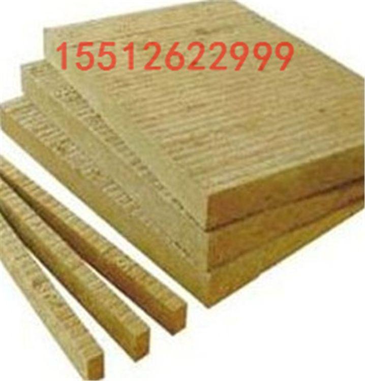 岩棉板 外墙岩棉板 岩棉保温板 防火岩棉板 外墙专用岩棉板