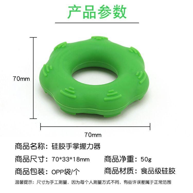 硅胶握力器 带齿轮硅胶防滑握力圈 圆形硅胶手指指力训练器
