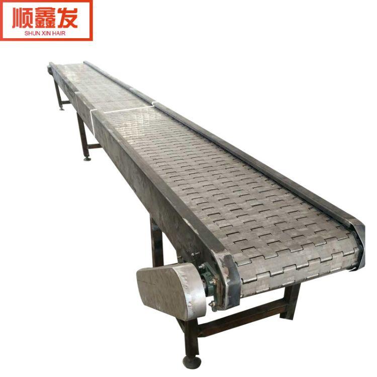 厂家定做废铁链板输送机 食品流水线输送机 不锈钢链板输送机
