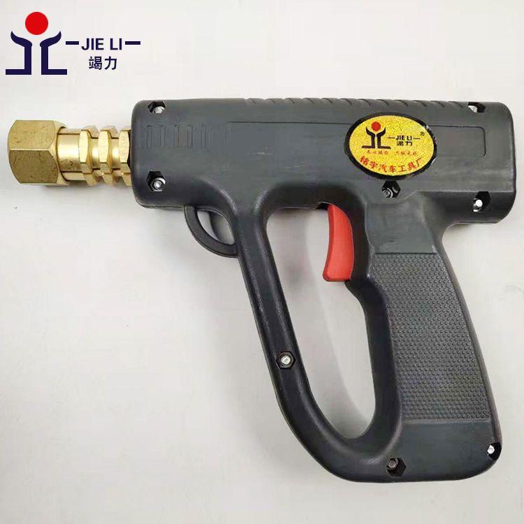 厂家直销飞鹰钣金修复机枪把配件钣金焊枪外形修复机枪把