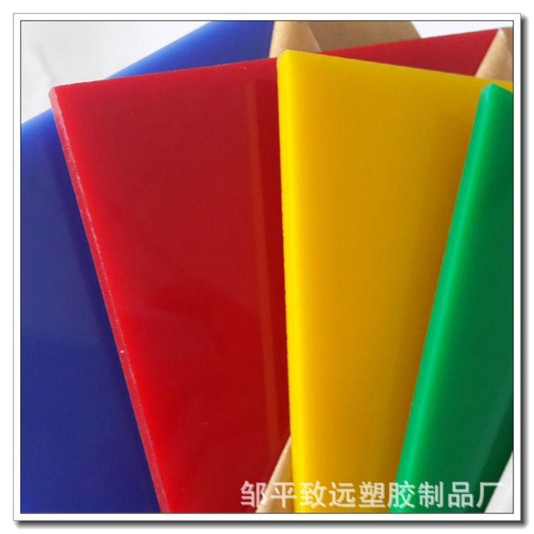 亚克力展示架生产工艺品制作优质亚克力板材有机玻璃板雕刻ps板材