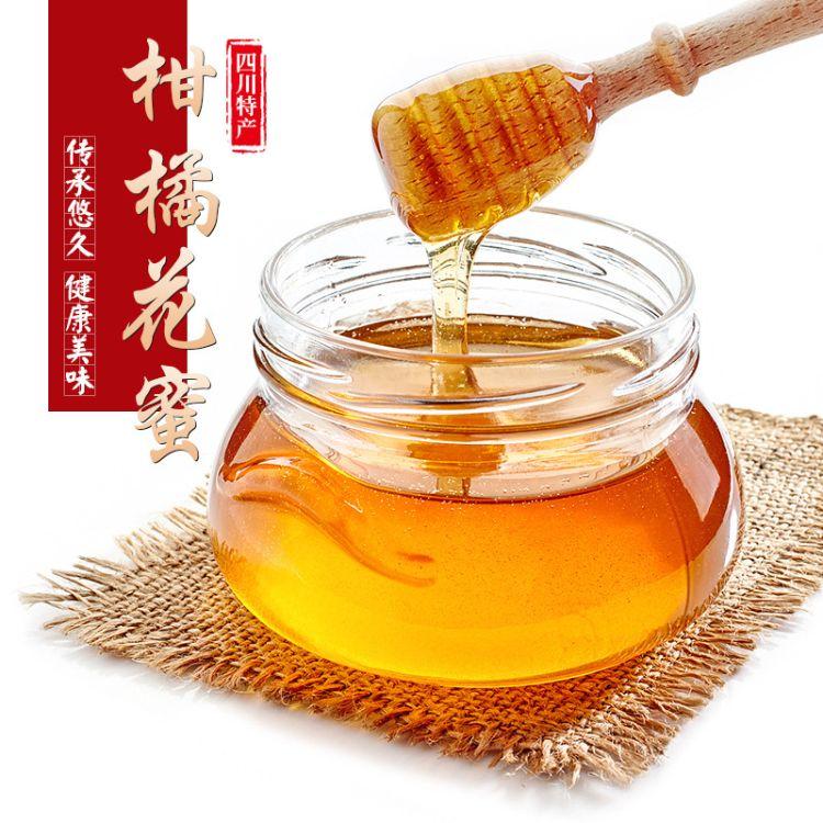 厂家提供蜂蜜农家自产柑橘蜜2斤蜂蜜 老蜂农自家养自然蜂蜜包邮