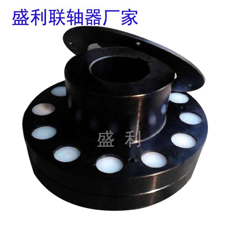 供应2018年1月水泥厂 弹性注销联轴器 弹性注销齿shi轴器质量保证