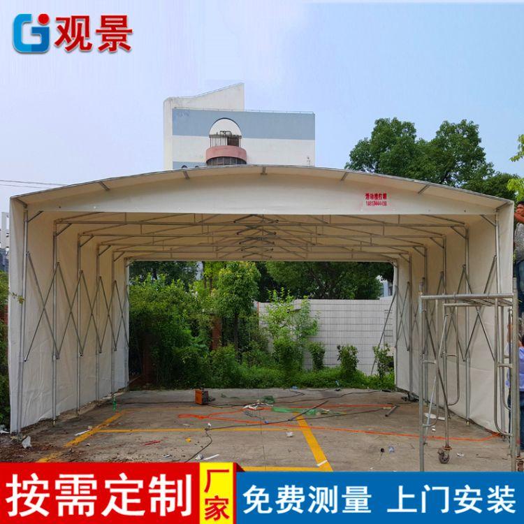 专业定做大型物流仓库棚 移动推拉蓬 活动棚 推拉式仓库活动雨棚