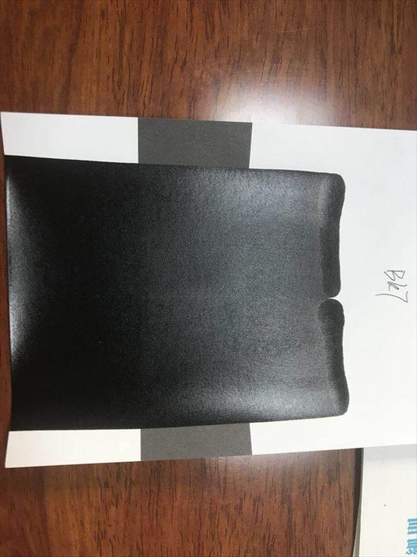 特黑色浆特6黑色色浆汽车漆用特黑涂料色浆通用色浆