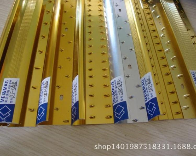 铝合金地毯收口条50及行业设备建材生产加工机械冲冠特卖新品