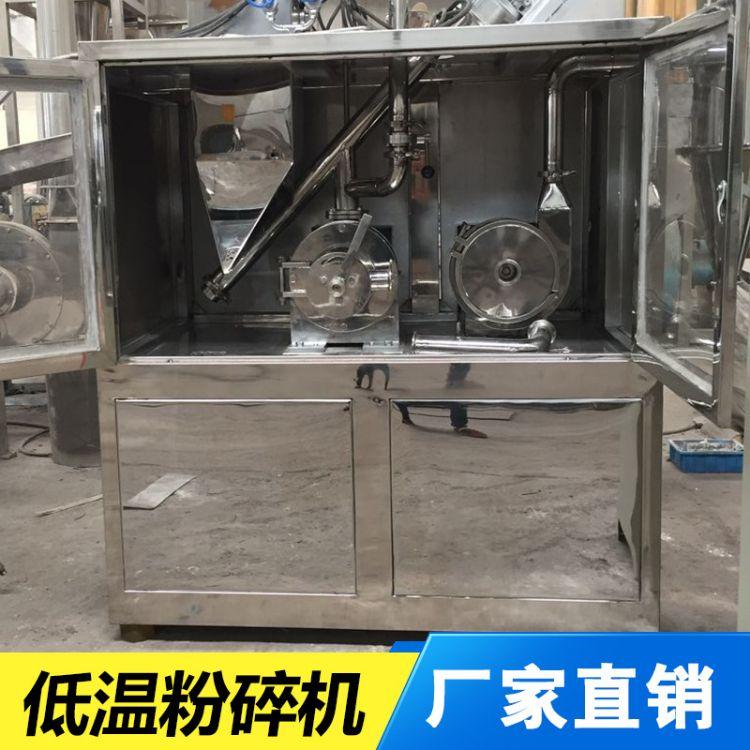 低温粉碎机 深冷冻粉碎机 聚乙烯醇粉碎机组 厂家直销液氮粉碎机