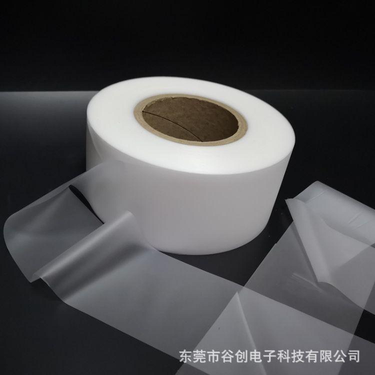 厂家直销超声波保护膜 塑胶外壳焊接防压伤EVA薄膜 环保TPU保护膜