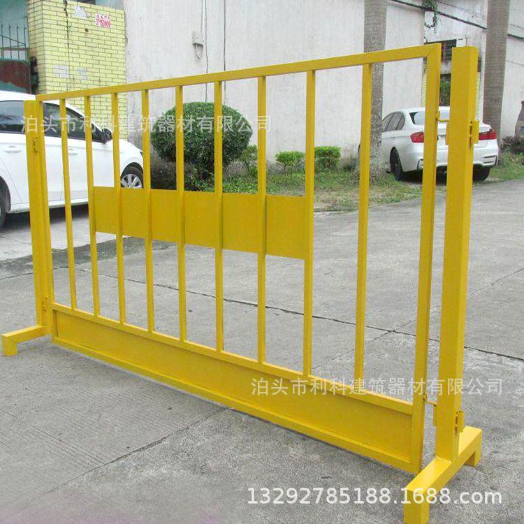 1.2*2米基坑护栏黑黄色地铁施工围栏 基坑防护栏建筑工地施工护栏