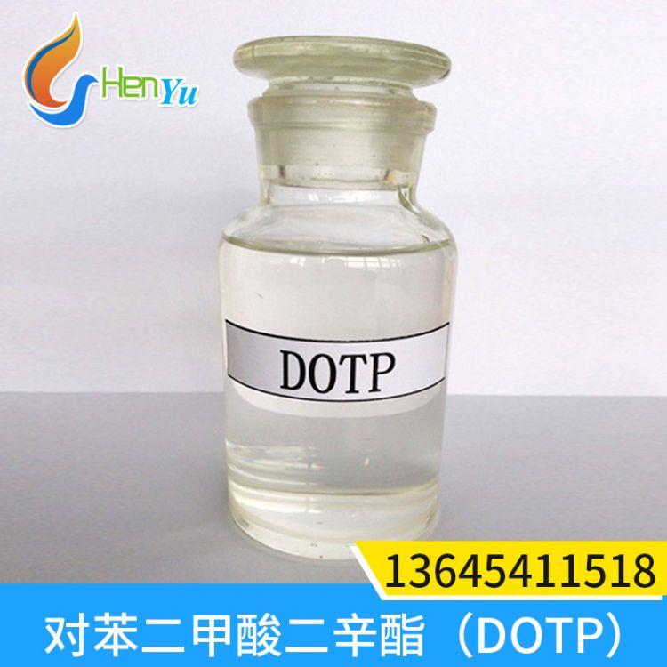 对苯二甲酸二辛酯(DOTP)环保增塑剂对苯二甲酸二辛酯批发销售