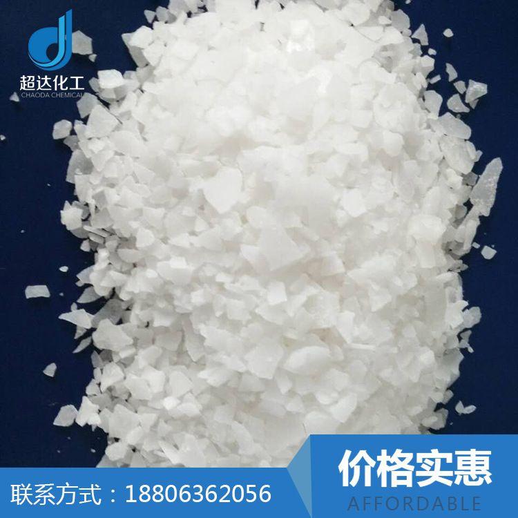 超达化工46%高纯氯化镁 厂家直销白色氯化镁 供应工业级白镁批发
