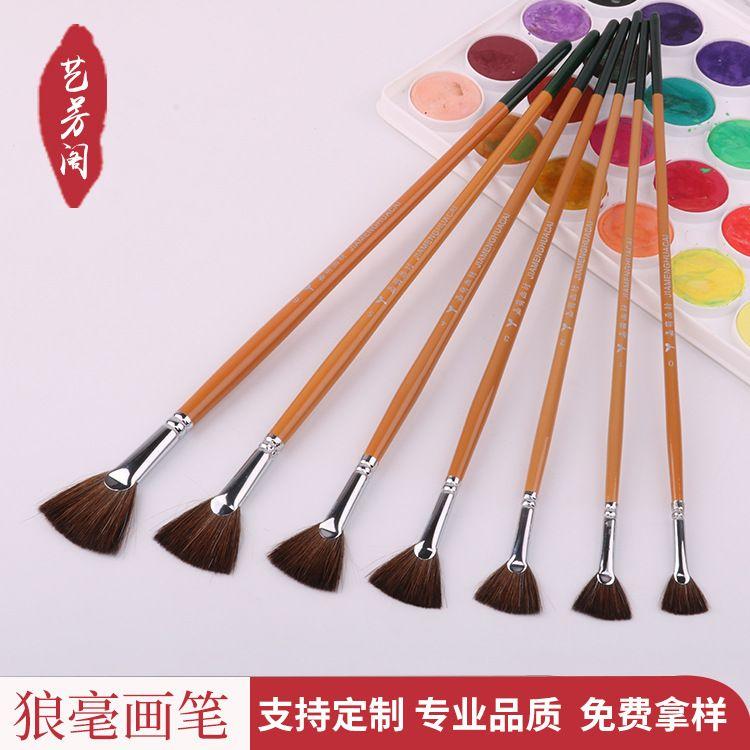 厂家直销画笔套装 狼毫油画笔7支套装 水彩水粉笔 美术绘画笔定制