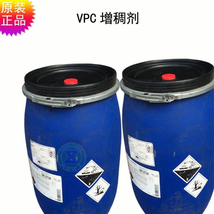 巴斯夫酸性增稠剂VPC Arlypon VPC 酸性增稠剂 洁厕剂增稠剂