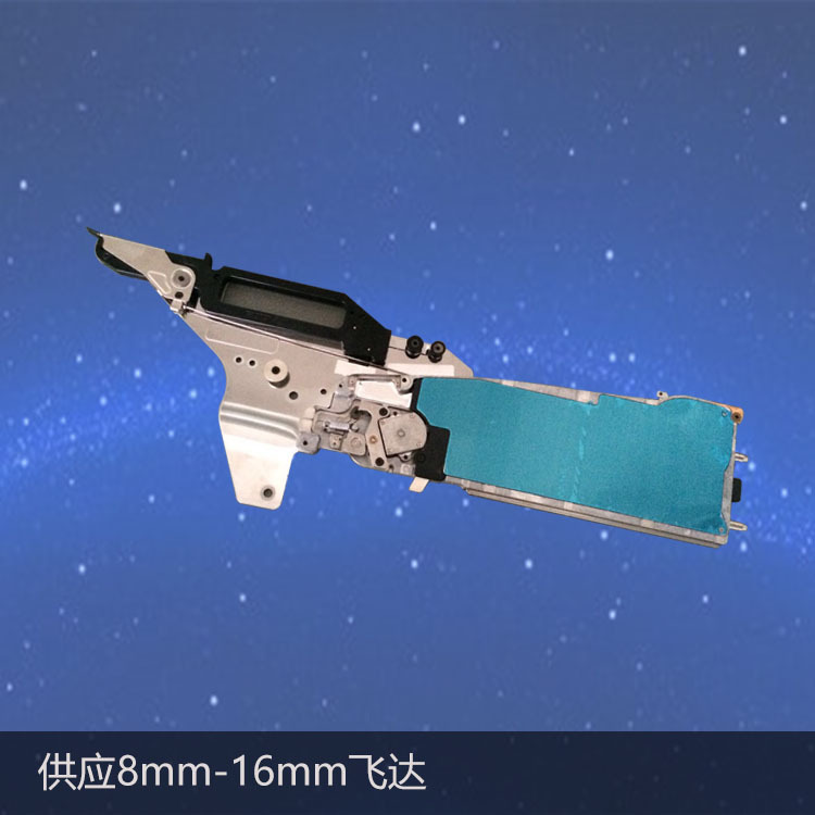国产贴片机电动飞达 NXT 3代 送料平稳抛料低