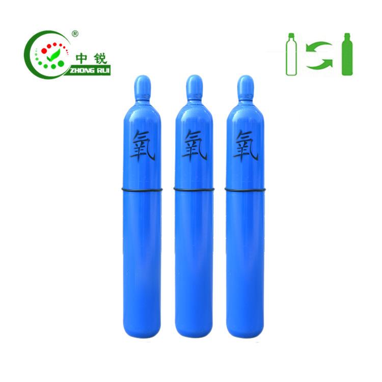 40L国标氧气瓶 O2 高压氧气罐 医用氧气瓶 高纯氧 工业氧气钢瓶