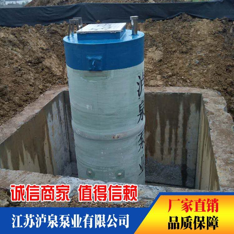 预制泵站  一体化预制泵站  上海泸泉牌预制泵站