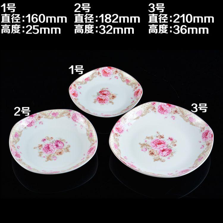 陶瓷碗碟欧雅风情系列中式简约陶瓷套装家居饭店酒店适应送礼佳品