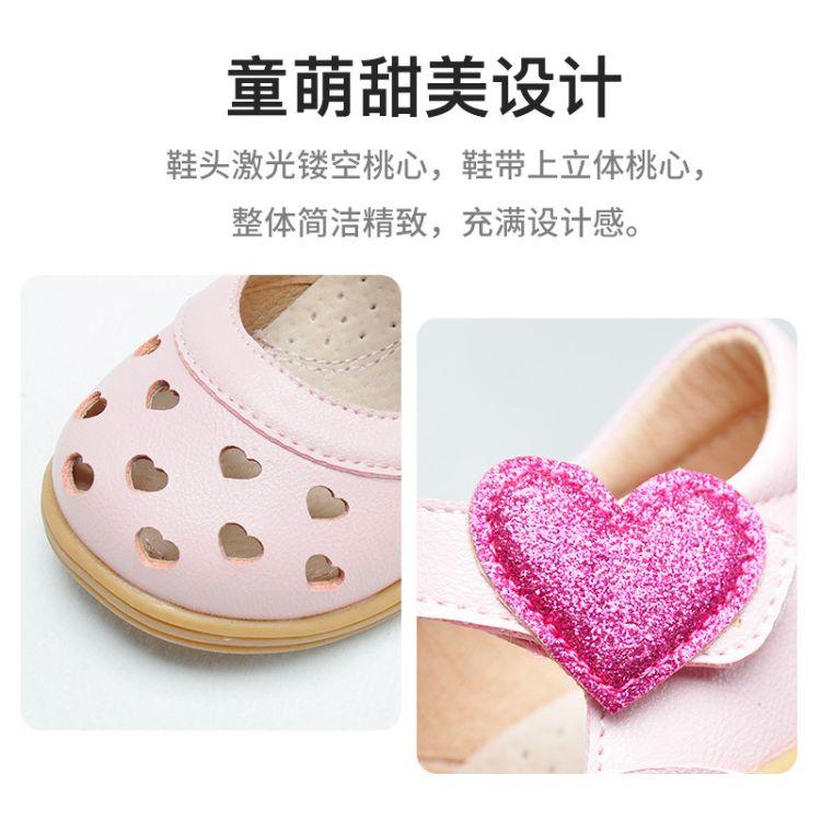 熊猫胖迪女童鞋2019春季新款超纤皮宝宝鞋韩版镂空爱心小皮鞋