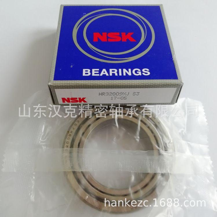 NSK耐高温轴承 耐高温圆锥滚子轴承 进口轴承 HR32009XJ S3轴承
