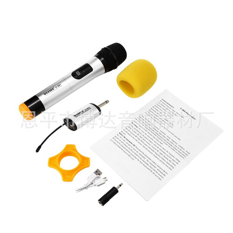 专业万能无线UHF一拖一手持话筒 音响K歌家用 调频无线麦克风