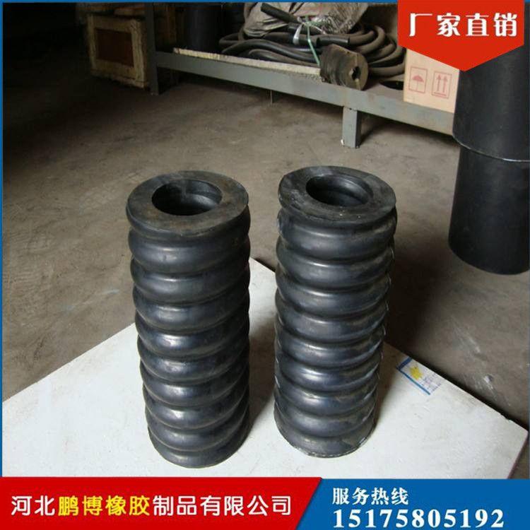 加工定做 矿山机械橡胶弹簧 橡胶圆柱垫 橡胶弹簧减震器 品质保证
