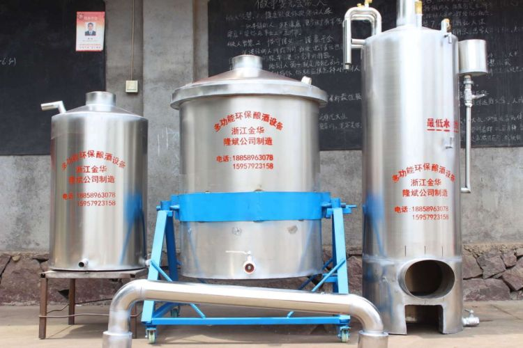 隆斌酿酒设备  白酒酿造设备 蒸馏酿酒设备 家用 小型酿酒设备