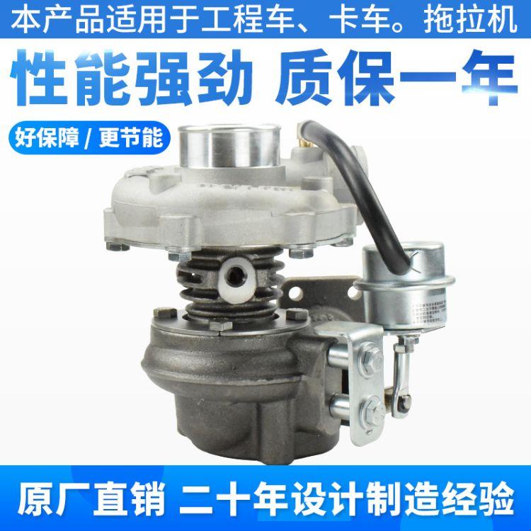 E0401涡轮增压器玉柴4110柴油发动机增压器锡柴4110柴油机增压器